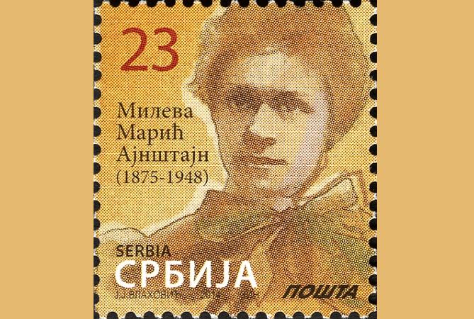 Mileva Marićová na srbské známce