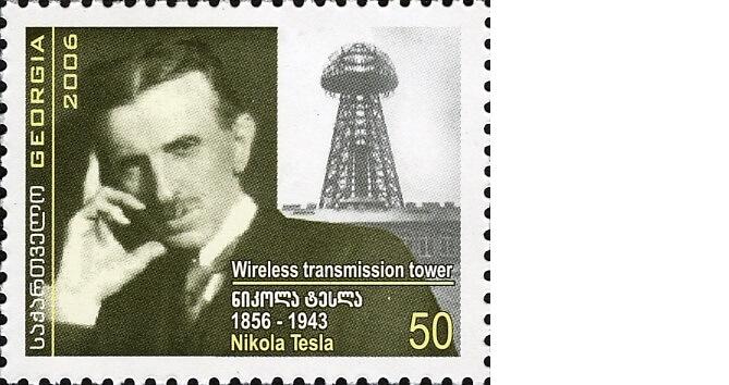 Nikola Tesla na poštovní známce