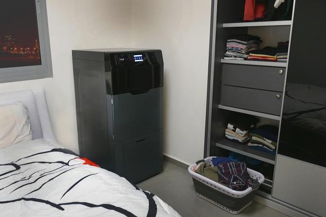 Robotická skládačka prádla
